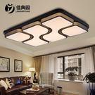 正韓 - LED吸頂燈簡約現代客廳燈 長...