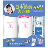 SENKA純白專科水感透白組 (滋潤型) (化粧水200ml*2 加贈品)