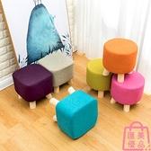 小凳子布藝矮凳板凳茶幾凳沙發凳成人換鞋凳【匯美優品】