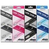 OWEIDA 充電線 傳輸線 Micro USB vivo S1 X21 V15 Pro V11i V11 V9 快充線 水管線 3A 100公分