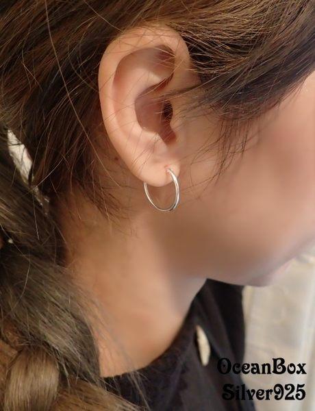 ☆§海洋盒子§☆質感圈圈耳針純銀耳環 《925純銀耳環》