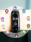 智能運動男女藍芽手錶監測心臟跑步計步器健康多功能電子錶情侶華為  星河光年DF