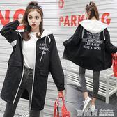 學院風韓版開衫外套少女春秋裝新款中長款棒球服風衣初中學生