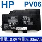 惠普 HP PV06 6芯 . 電池 HSTNN-LB7Z 電壓:10.8V 容量:5100mAh/55.08Wh