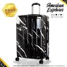 美國探險家 學生專案 25吋旅行箱 出國箱 輕量(3.2 kg) 加大版型 亮面大理石 靜音雙輪 硬殼箱 M85