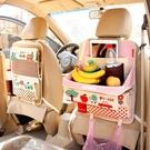 快速出貨 汽車座椅收納袋椅背掛袋車載用品折疊餐桌多功能後排座靠背儲物袋