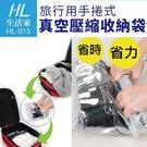 旅行用手捲式真空壓縮收納袋組3大3小 花色隨機 免吸塵器 真空收納袋 《Life Beauty》