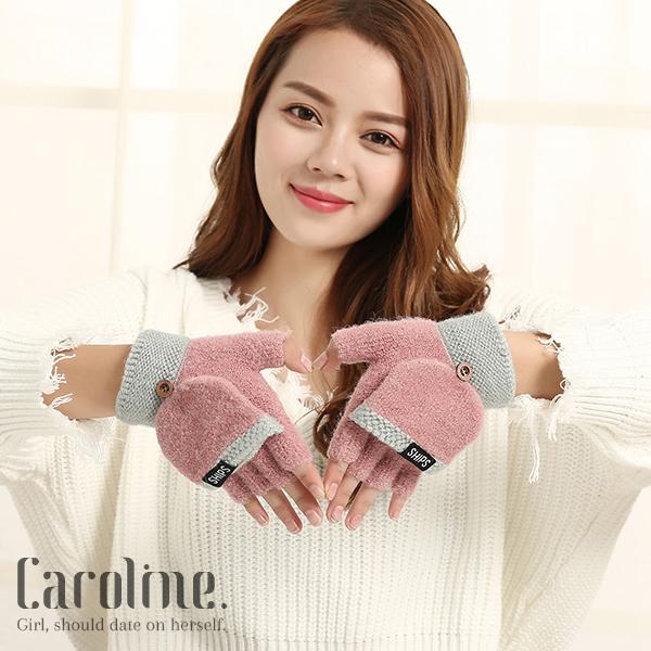 《Caroline》★  冬天必備最新時尚設計半指加厚保暖露指翻蓋半截羊絨手套6色可選 69771