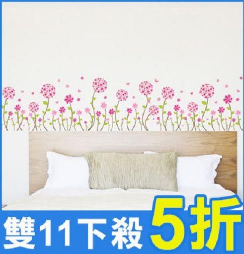 壁貼--繡球花 LC7017-186【AF01013-186】聖誕節交換禮物i-Style