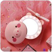 【Bbay】隨身鏡 補光化妝鏡 小號 隨身 帶燈 小豬鏡