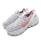 Nike 休閒鞋 Wmns Space Hippie 04 灰 橘 女鞋 再生材質 環保理念 運動鞋 【ACS】 CD3476-100