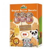 牛奶鈣動物餅(原味)*2盒