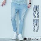 出清不退換 【OBIYUAN】哈倫褲 淺洗色 韓板 刷色 彈性 牛仔褲 長褲 【JN4619】