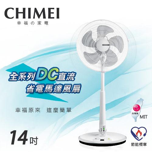 CHIMEI 奇美 14吋 DF-14B0ST 微電腦ECO電風扇 DC馬達 節能