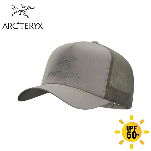 【ARC TERYX 始祖鳥 Logo 網帽《摩力褐》】23965/棒球帽/鴨舌帽/遮陽帽/卡車帽/運動休閒帽/貨車帽