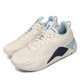 Puma 休閒鞋 RS-X Cream 米色 藍 男鞋 女鞋 運動鞋 老爹鞋 【ACS】 37429201