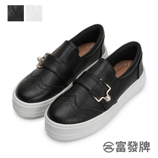 【富發牌】雕花珍珠釦厚底懶人鞋-黑/白 1BE83