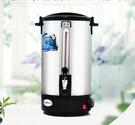 奶茶桶 飲料桶 商用 不銹鋼開水桶電熱開水器 奶茶保溫桶 6L雙層可調溫控  DF 城市科技