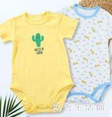 嬰兒童連身睡衣夏季薄純棉寶寶短袖三角包屁哈衣3透氣爬服  KB4973 【歐爸生活館】