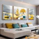 輕奢客廳裝飾畫現代簡約沙發背景墻掛畫大氣晶瓷畫三聯畫壁畫墻畫【小橘子】