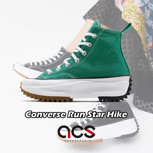 Converse 休閒鞋 Run Star Hike 白 綠 男鞋 女鞋 運動鞋 鋸齒鞋 厚底 【ACS】 170441C