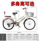 自行車成年男女學生老式通勤復古車中老年單車普通自行車CY『小淇嚴選』