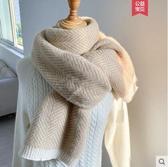 圍巾女秋冬季韓版百搭學生可愛ins毛線加厚日系粗針織圍脖-風尚3C