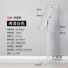 海報架 kt板展架立式落地式廣告牌展示宣傳展板支架海報架子立牌客製化水牌 戶外裝飾T