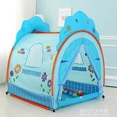兒童帳篷公主室內玩具波波球池游戲屋折疊海洋球池嬰兒寶寶大房子 居家家生活館