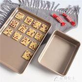 長方形不粘烤盤烤箱用雪花酥深蛋糕卷模具烘焙餅干牛軋糖不沾重鋼花間公主