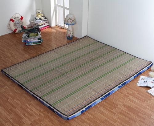 《家購網寢俱館》星辰系列-涼草冬夏兩用折疊床墊-雙人
