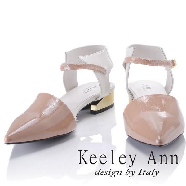 ★2018春夏★Keeley Ann獨特魅力~簡約設計感素色真皮尖頭跟鞋(豆沙色) -Ann系列