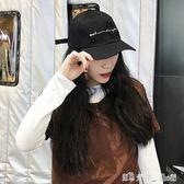 棒球帽夏天女帽子韓版時尚英文字母鴨舌帽彎檐潮流帽子學生休閒帽 「潔思米」