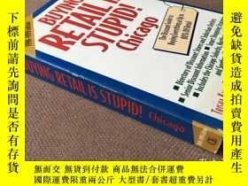 二手書博民逛書店Buying罕見retail is stupid! (英語)Y2