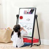 兒童畫畫板畫架可升降雙面磁性支架式小黑板家用寫字學習3歲白板「千千女鞋」igo