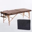 美容床原始點折疊按摩床便攜式手提家用推拿床紋身紋繡保健床美容床LX 伊蒂斯 交換禮物