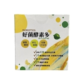 健康族~好菌酵素多2公克×50包/盒
