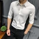 夏季長袖白襯衫男短袖修身韓版潮流商務中袖男士休閒七分袖黑襯衣 衣櫥秘密