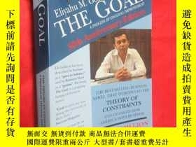 二手書博民逛書店The罕見Goal: A Process of Ongoing