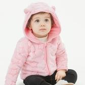 兒童棉服 兒童加絨外套女兒童男童冬裝秋冬衣服小童洋氣3加厚1歲棉衣【82折下殺】