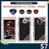 三星 Galaxy S7 三防三鏡頭保護套 類金屬盔甲組合款 輕薄全包覆 帶防塵 矽膠套 手機套 手機殼