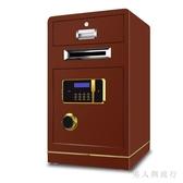 投幣式保險櫃辦公全鋼保險箱商用投錢箱酒店收銀高捐款箱 DR27527【男人與流行】
