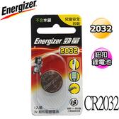 勁量Energizer CR2032 鈕扣鹼性電池 1入