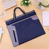 商務手提文件袋A4帆布公文包男女士辦公會議袋防水資料拉鏈袋 亞斯藍