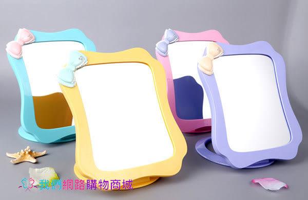 【我們網路購物商城】蝴蝶結方形可折疊化妝鏡 折疊鏡 化妝鏡 隨身鏡 桌鏡 立鏡 鏡子
