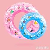 兒童水晶游泳圈3-6-10歲寶寶卡通腋下圈男孩女孩救生浮圈打氣筒 qz5631【歐爸生活館】