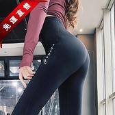 瑜伽褲女夏薄款高腰提臀彈力緊身褲外穿速干運動褲跑步訓練健身褲 3c公社