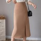新款裙子2020流行女裝氣質職業工裝裙中長款時尚高腰半身長裙 【快速出貨】