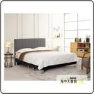 {{ 海中天休閒傢俱廣場 }} G-23 摩登時尚 床組系列 151-3 多琳6尺雙人床(灰色布)
