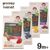 艾唯倪 ivenet 穀物棒棒 韓國夾心棒棒 - 藍莓/草莓/起司/番薯 4016 寶寶餅乾 副食品